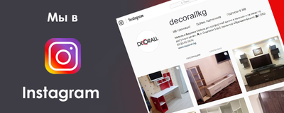 Medium instagram decorall.kg
